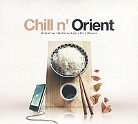 лучшая цена Chill N' Orient. Essential Oriental Chill Out Moods