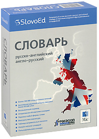 SlovoEd 7.5 для Maс. Словарь англо-русско-английский