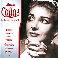 Мария Каллас Maria Callas. La Barbier De Seville цена 2017