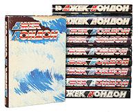 Джек Лондон Джек Лондон. Собрание сочинений в 10 томах (комплект из 10 книг)