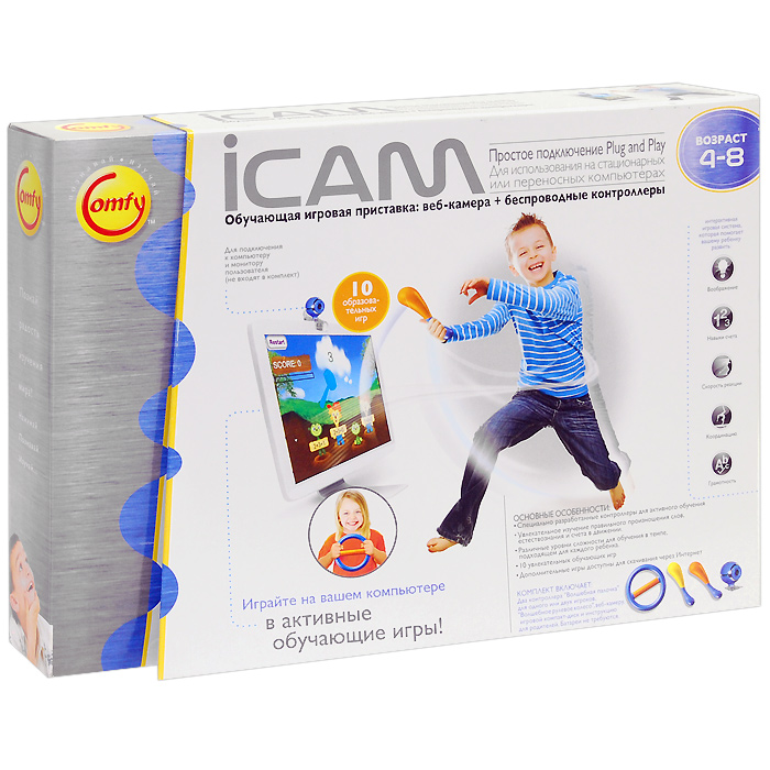 Обучающая игровая приставка iCam Comfy