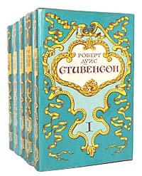 Роберт Луис Стивенсон Роберт Луис Стивенсон. Собрание сочинений в 5 томах (комплект из 5 книг) цена