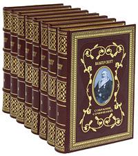 Вальтер Скотт Вальтер Скотт. Собрание сочинений в 8 томах (эксклюзивное подарочное издание)