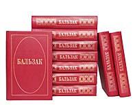 Оноре де Бальзак Бальзак. Собрание сочинений в 10 томах (комплект из 10 книг) оноре де бальзак бальзак о де собрание сочинений в 28 томах том 4 5
