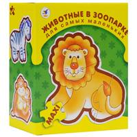 Животные в зоопарке. Пазл, 24 элемента пазл 3 элемента дрофа для самых маленьких любимые игрушки 1090