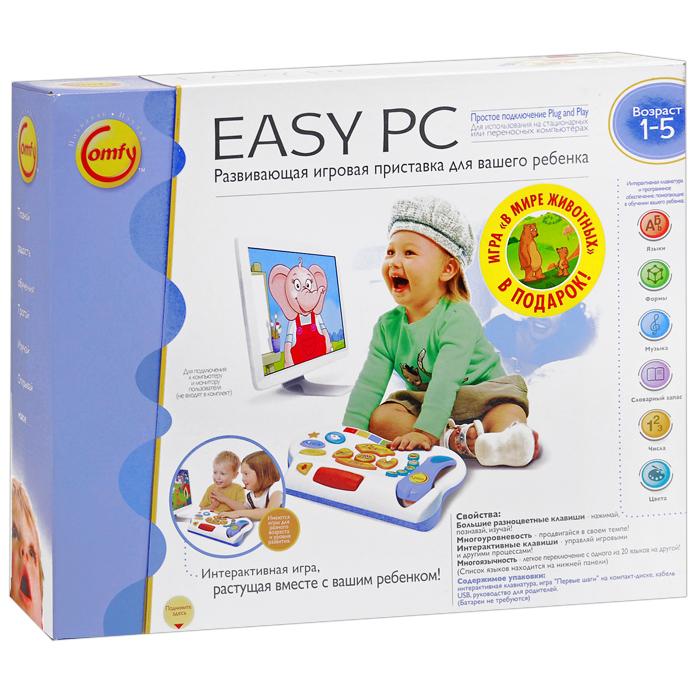 Развивающая приставка для Вашего ребенка Easy PC Comfy