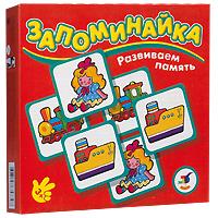 Дрофа-Медиа Обучающая игра Развиваем память Игрушки пазл 3 элемента дрофа для самых маленьких любимые игрушки 1090