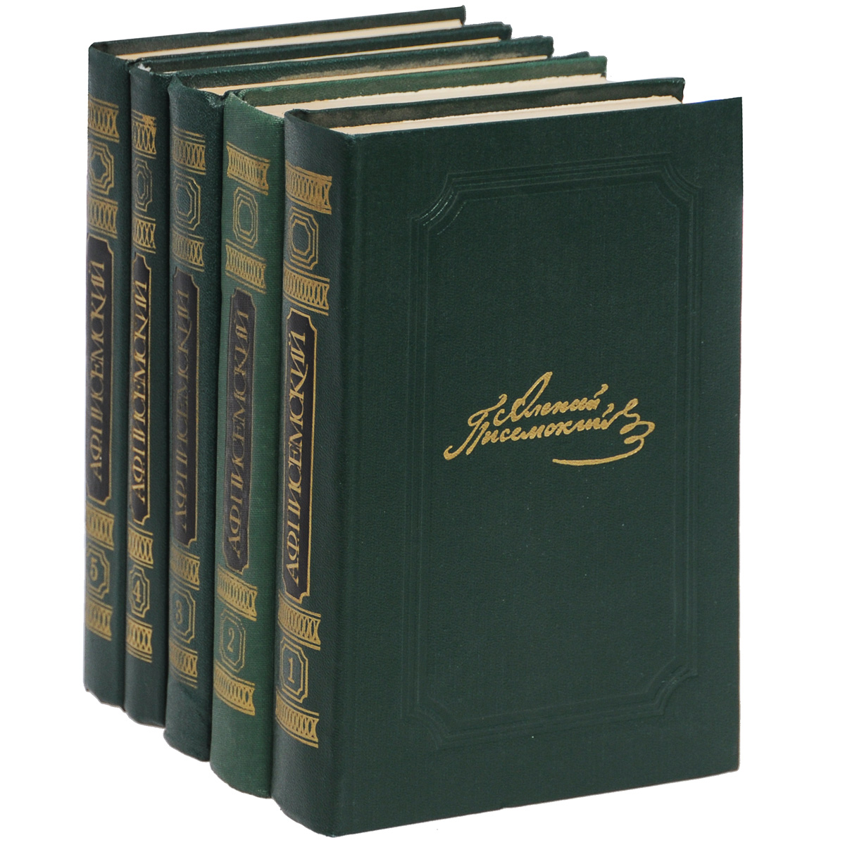 А. Ф. Писемский А. Ф. Писемский. Собрание сочинений в 5 томах (комплект из 5 книг) цена