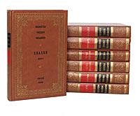 Серия Библиотека русского фольклора (комплект из 7 книг) серия библиотека русского фольклора комплект из 7 книг