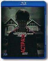 Астрал (Blu-ray)