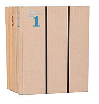 История советского кино (комплект из 4 книг) ежи теплиц история киноискусства в четырех томах том 1 1895 1927