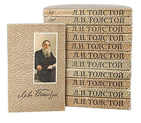 Л. Н. Толстой Л. Н. Толстой. Собрание сочинений в 12 томах (комплект из 12 книг)