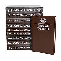 Рафаэль Сабатини Рафаэль Сабатини. Собрание сочинений в 10 томах (комплект из 10 книг)