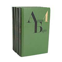 Агния Барто Агния Барто. Собрание сочинений в 4 томах (комплект из 4 книг) объектив canon ef 50 f1 8 stm