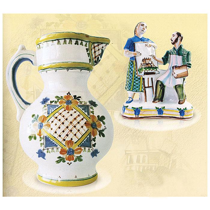 Р. Р. Мусина. Российская традиционная керамика | Мусина Ралия Рифгатовна