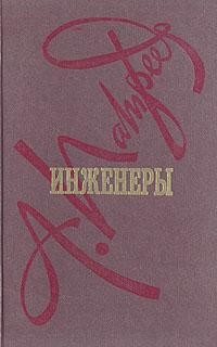 Александр Патнеев Инженеры автомобили горьковского автозавода набор из 17 значков металл эмаль ссср 1982 год