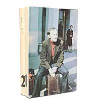 Иосиф Бродский Иосиф Бродский. Форма времени (комплект из 2 книг) иосиф бродский иосиф бродский сочинения в 4 томах том 2