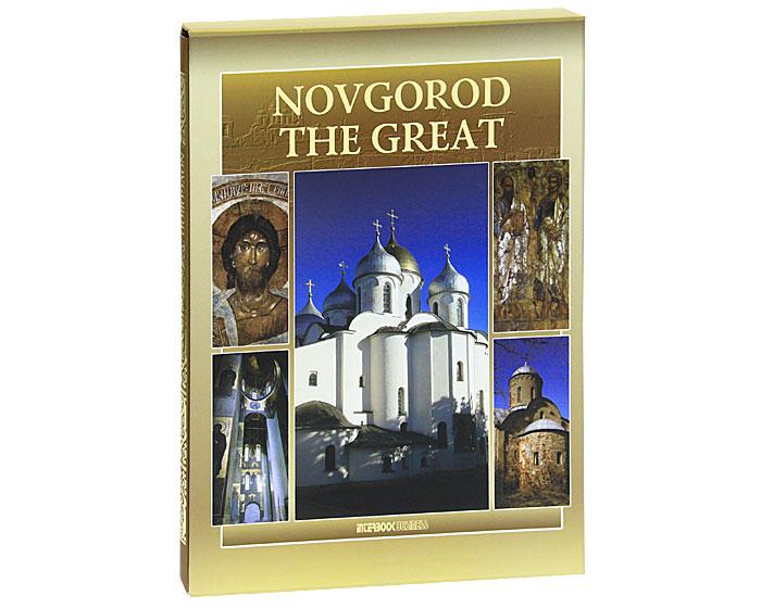 Книга Novgorod the Great (подарочное издание). Э. А. Гордиенко