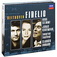 Arnold Schoenberg Chorus,Mahler Chamber Orchestra,Lucerne Festival Orchestra,Клаудио Аббадо Claudio Abbado. Beethoven. Fidelio (2 CD) mahler debussy abbado lucerne festival orchestra 2 cd