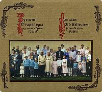 Русские староверы из штата Орегон (США) (2 CD)