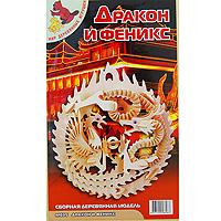 Сборная деревянная модель Дракон и феникс конструкторы мир деревянных игрушек мди сборная модель дракон