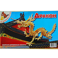 Сборная деревянная модель Дракон конструкторы мир деревянных игрушек мди сборная модель дракон