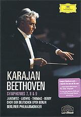 Beethoven, Herbert Von Karajan: Symphonies 7, 8 & 9 herbert von karajan mahler symphony no 5 kindertotenlieder