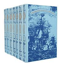 Капитан Марриэт Собрание сочинений капитана Марриэта в 7 томах (комплект из 7 книг) васильев б борис васильев собрание сочинений в семи томах комплект из 7 книг