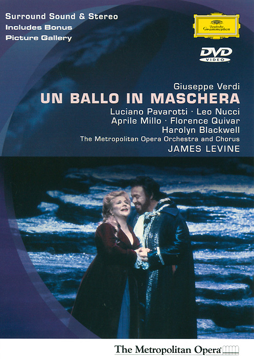 Verdi, James Levine: Un Ballo In Maschera джузеппе верди un ballo in maschera