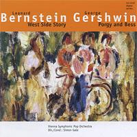 Vienna Symphonic Pop Orchestra,Симон Гейл Bernstein - West Side Story / Gershwin - Porgy And Bess dkny gershwin ny2626