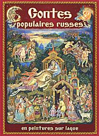 Contes populaires russes en peintures sur laque парфюмерная вода bvlgari rose goldea 90 мл женская