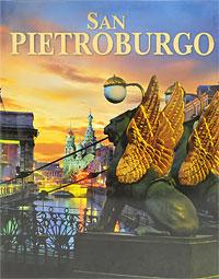Маргарита Альбедиль San Pietroburgo м ф альбедиль окрестности санкт петербурга набор из 32 открыток