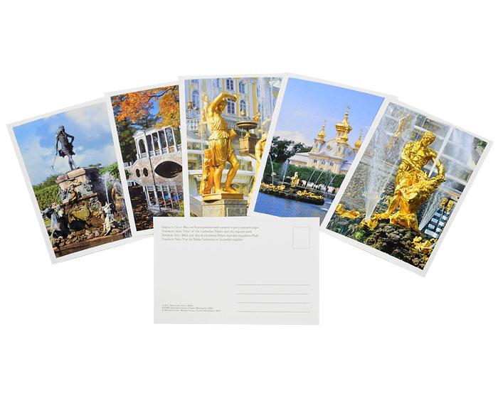 Издательство яркий город открытки, картинки группа