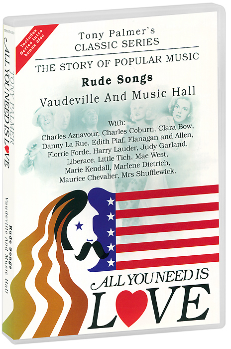 Tony Palmer: All You Need Is Love. Vol. 5: Rude Songs - Vaudeville And Music Hall (2 DVD) the hall of uselessness