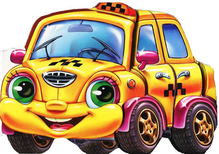 картинка веселый автомобиль британии это привело
