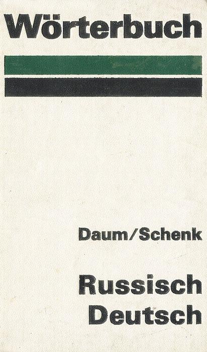 Edmund Daum, Werner Schenk Worterbuch: Russisch-Deutsch berlitz russisch sprachfuhrer und worterbuch