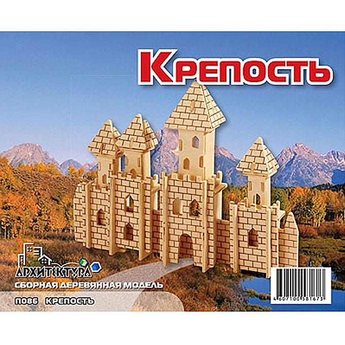 Сборная деревянная модель Крепость мир крепость