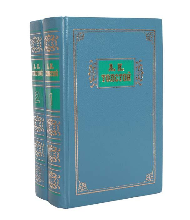А. К. Толстой А. К. Толстой. Избранные сочинения в 2 томах (комплект из 2 книг)
