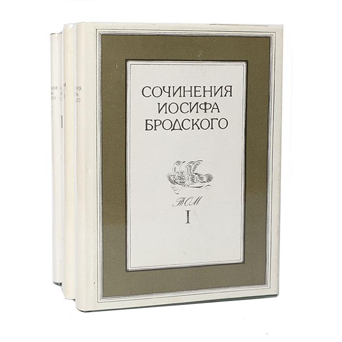 Иосиф Бродский Сочинения Иосифа Бродского (комплект из 4 книг) цена и фото
