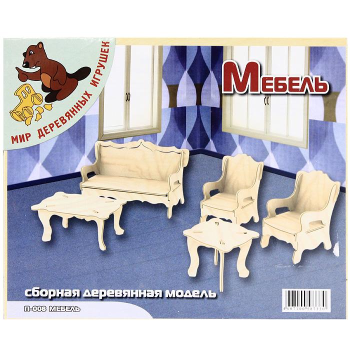 Сборная деревянная модель Мебель деревянная садовая мебель фото