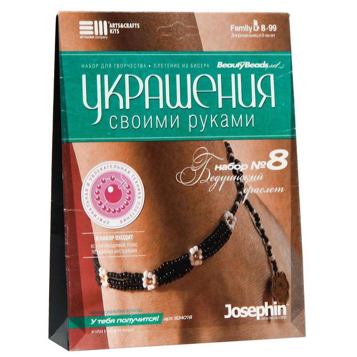 """Набор для создания украшений """"Бедуинский браслет"""""""