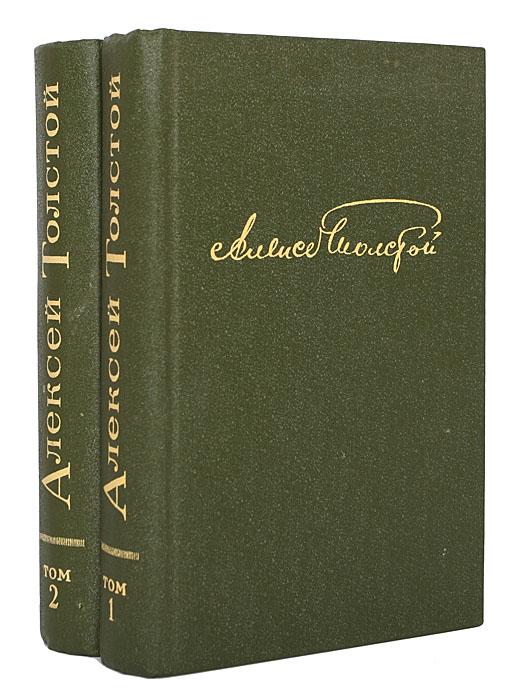 Алексей Толстой Алексей Толстой. Избранное в 2 томах (комплект из 2 книг)