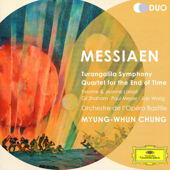 Мюнг-Вун Чунг Myung-Whun Chung. Messiaen. Turangalila Symphony (2 CD)