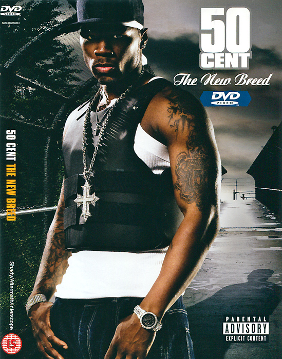 50 Cent: The New Breed цены