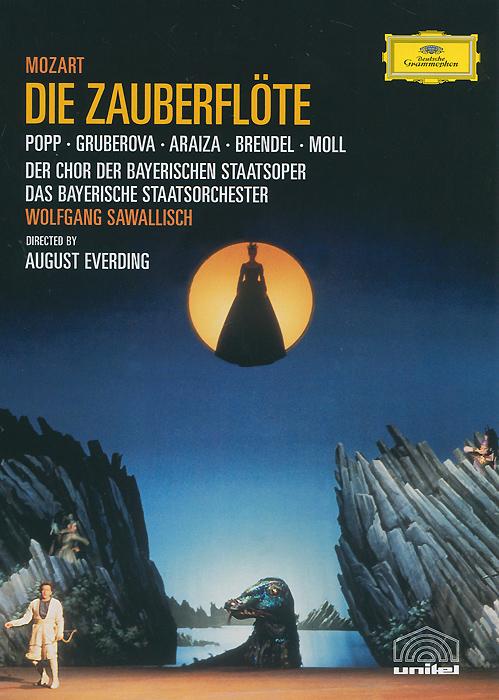 Mozart, Wolfgang Sawallisch: Die Zauberflote цена