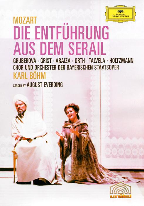 Mozart, Karl Bohm: Die Entfuhrung Aus Dem Serail карл боэм karl boehm mozart the abduction from the serail 2 cd