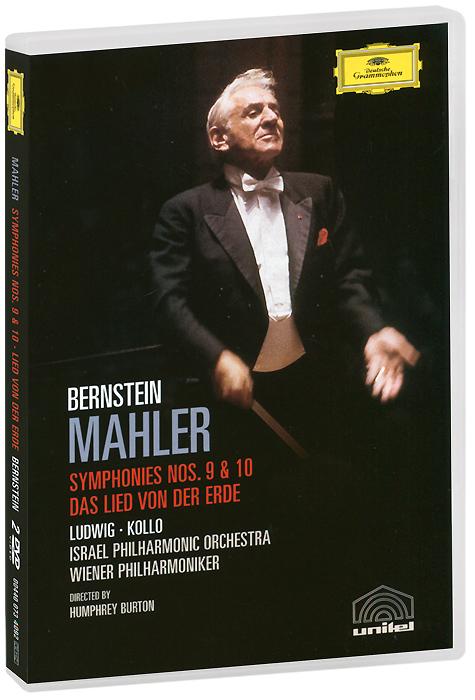Mahler, Leonard Bernstein: Symponies Nos. 9 & 10 / Das Lied Von Der Erde (2 DVD) mahler leonard bernstein symphonies nos 1 2