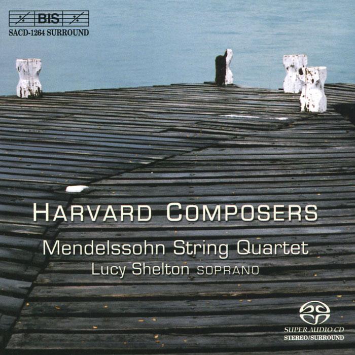 Люси Шелтон,Mendelssohn String Quartet Lucy Shelton, Mendelssohn String Quartet. Harvard Composers (SACD) серьги by song quartet 3022