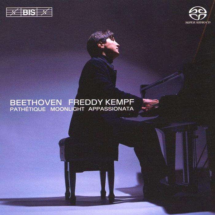 Фредди Кемпф Freddy Kempf. Beethoven. Piano Sonatas (SACD)