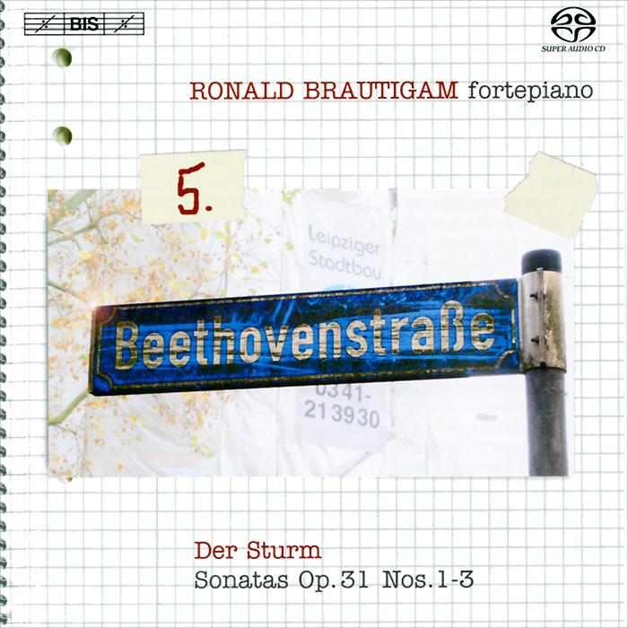 Роналд Броутайджем Ronald Brautigam. Beethoven. Complete Works For Solo Piano (5) (SACD) шэрон бизали роналд броутайджем sharon bezaly ronald brautigam masterworks for flute and piano sacd